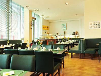 Airporthotel Berlin-Adlershof Bild 2