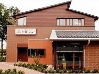 Hotel Landhaus Pollmeyer, Friesoythe
